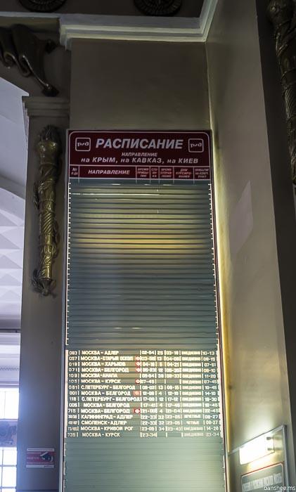 P1070681